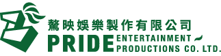 Pride Entertainment Productions Co. Ltd.